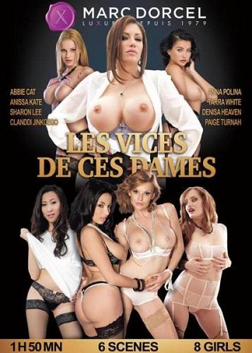 Les Vices de Ces Dames/The Vices Of Women (2017)
