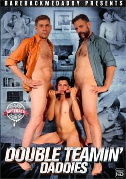 Double Teamin Daddies