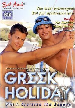 Greek Holiday 1