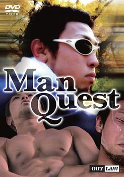 Man Quest 1