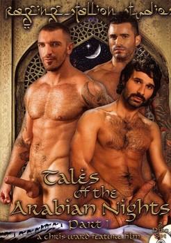 Tales Of The Arabian Nights 1