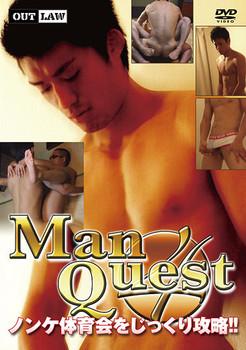 Man Quest 4