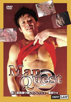 Man Quest 2