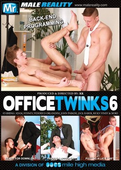 Office Twinks 6