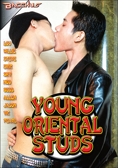 [Gay] Young Oriental Studs