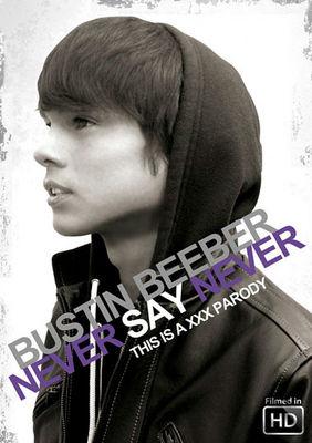 [Gay] Bustin Beeber 1
