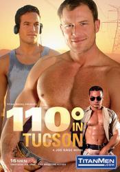 110° in Tucson
