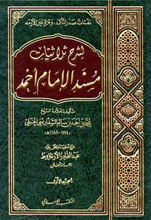 الآن جميع كتب السنة النبوية 8jhy0miv6v497sqkauok.jpg
